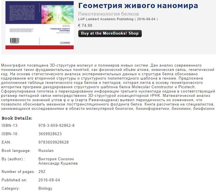 https://img-fotki.yandex.ru/get/52656/158289418.357/0_161f56_91fd56c_XL.png