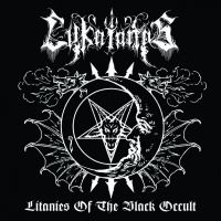 Lykaionas >  Litanies Of The Black Occult [ep] (2015)