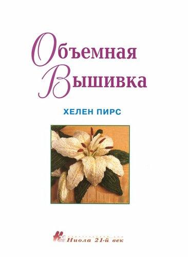 https://img-fotki.yandex.ru/get/52656/163895940.213/0_16355c_d91007c9_L.jpg