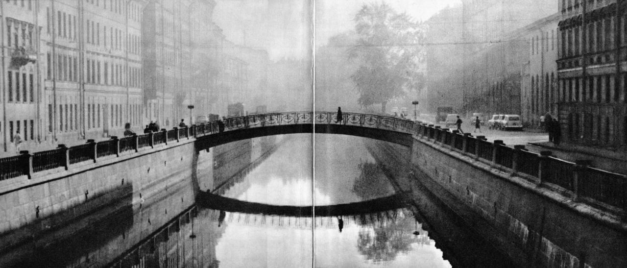 Мучной мост через канал Грибоедова
