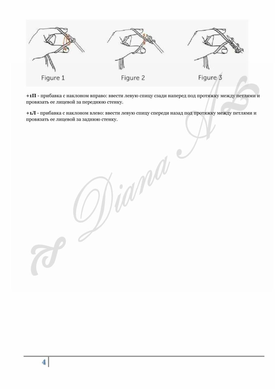 https://img-fotki.yandex.ru/get/52656/288980706.b/0_19021c_70b12d0f_orig