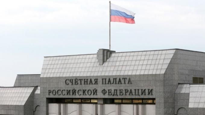 Счетная палатаРФ раскритиковала руководство заантикризисный план