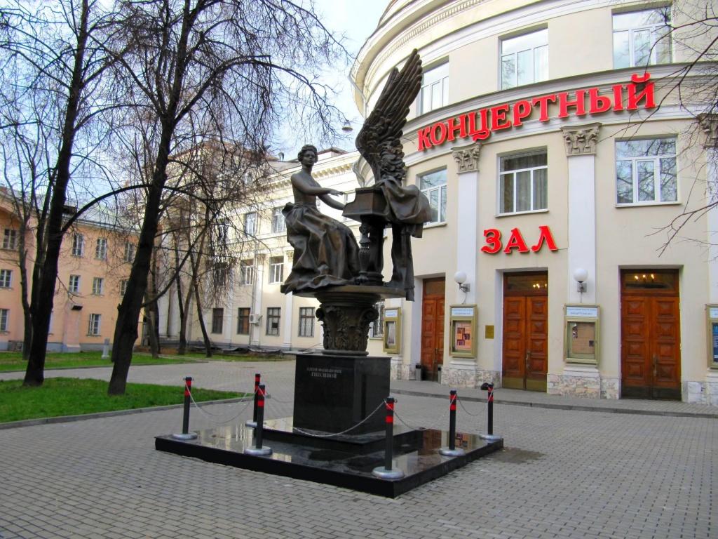 2-ой Всероссийский музыкальный конкурс открывается в столицеРФ