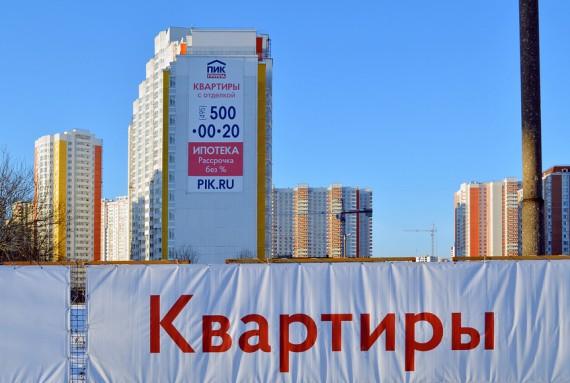 ВПодмосковье просят продлить субсидирование ипотеки
