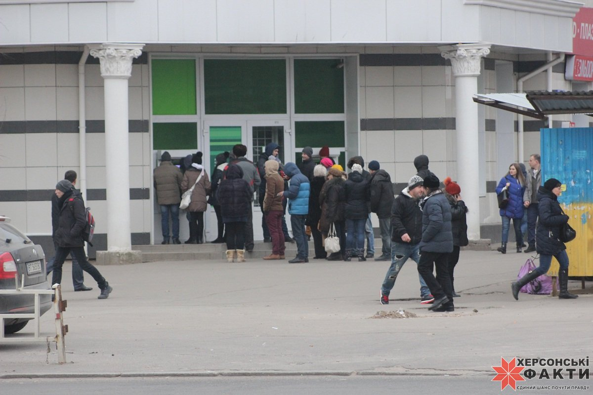 Естьли очереди убанкоматов Днепра— Паника вокруг ПриватБанка