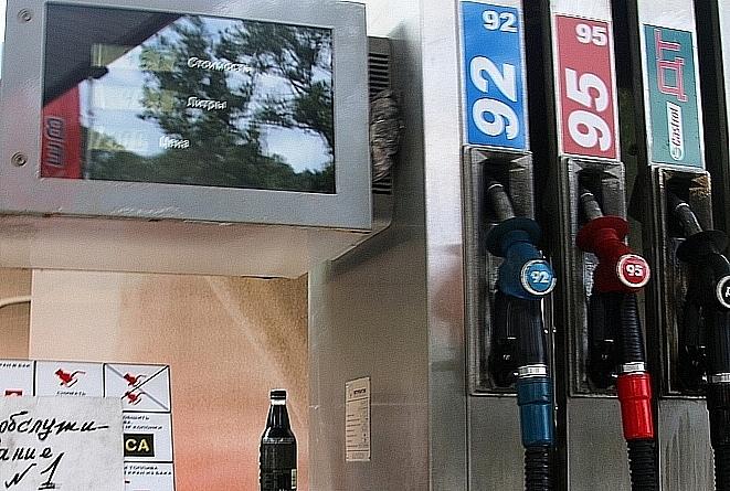 Росстандарт будет проверять бензин наАЗС при помощи экспресс-тестов