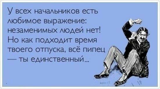 1349683201_atk_01.jpg