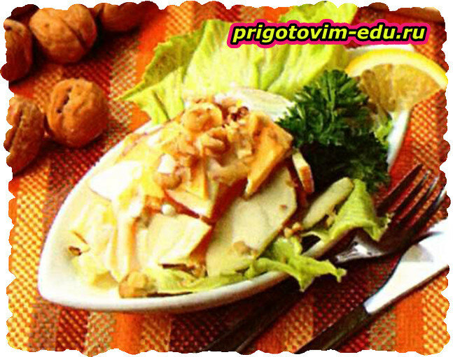 Салат с сыром и яблоком
