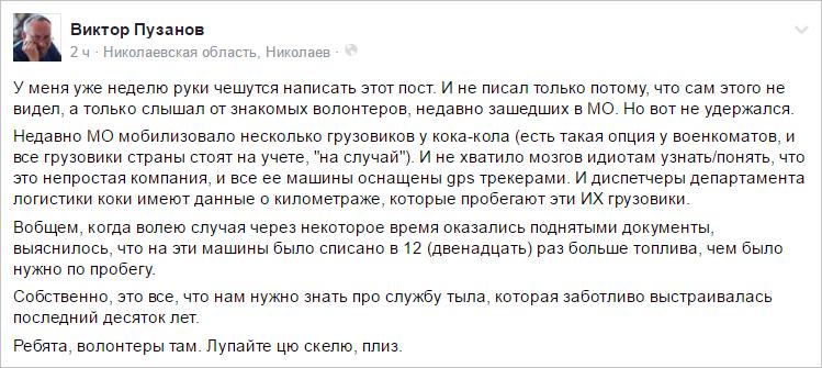 Драка подростков переросла в перестрелку в Киевской области: один из парней в реанимации - Цензор.НЕТ 5794