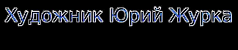 coollogo_com-17682359.png