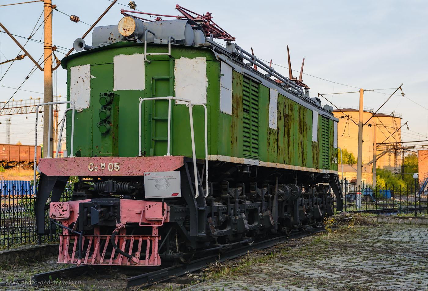 Фотография 18. Электровоз СС-М05 в музее железнодорожной техники под открытым небом в Екатеринбурге. 1/160, -1.33, 4.5, 250, 55.