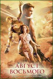 http//img-fotki.yandex.ru/get/52656/508051939.1e/0_19b770_16e36924_orig.jpg