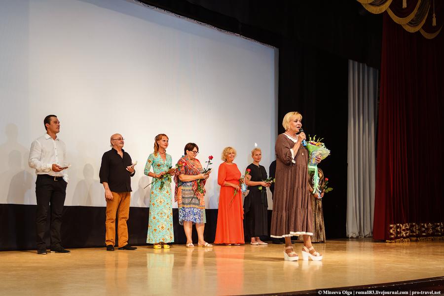 Киношок. Гала-концерт в Анапе