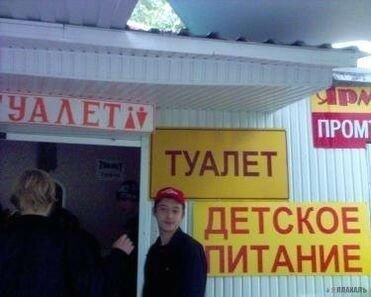 https://img-fotki.yandex.ru/get/52656/54584356.6/0_1ea469_38078475_L.jpg