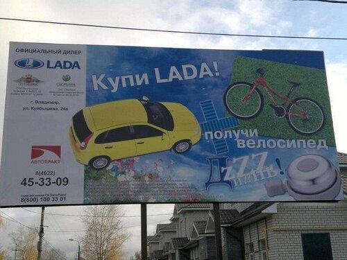 https://img-fotki.yandex.ru/get/52656/54584356.6/0_1ea472_77d02e24_L.jpg