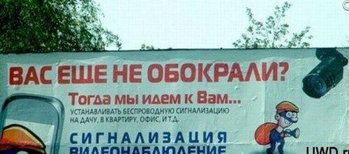 https://img-fotki.yandex.ru/get/52656/54584356.7/0_1ea493_c45b2e5d_L.jpg