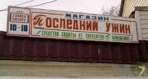 https://img-fotki.yandex.ru/get/52656/54584356.8/0_1ea4ca_63e7aa1_L.jpg