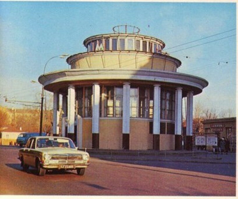 15457 Павильон станции метро «Парк культуры имени Горького» кон. 70-х.jpg