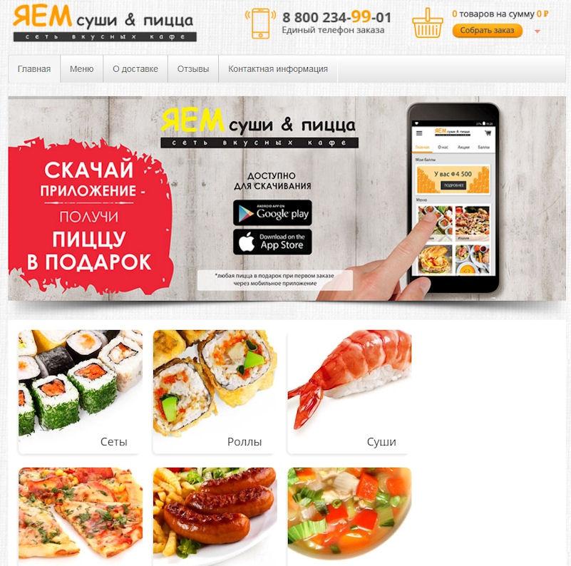 Рестораны Витязево