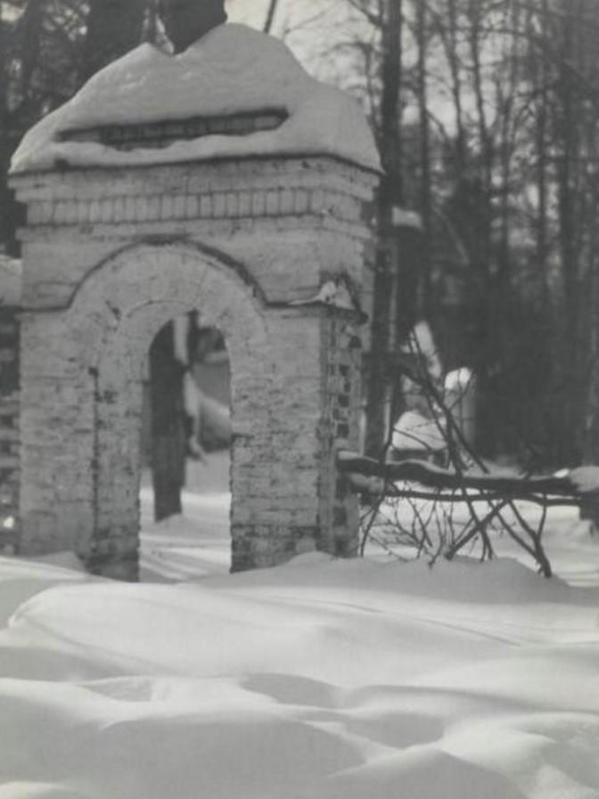 Пейзаж. 1926