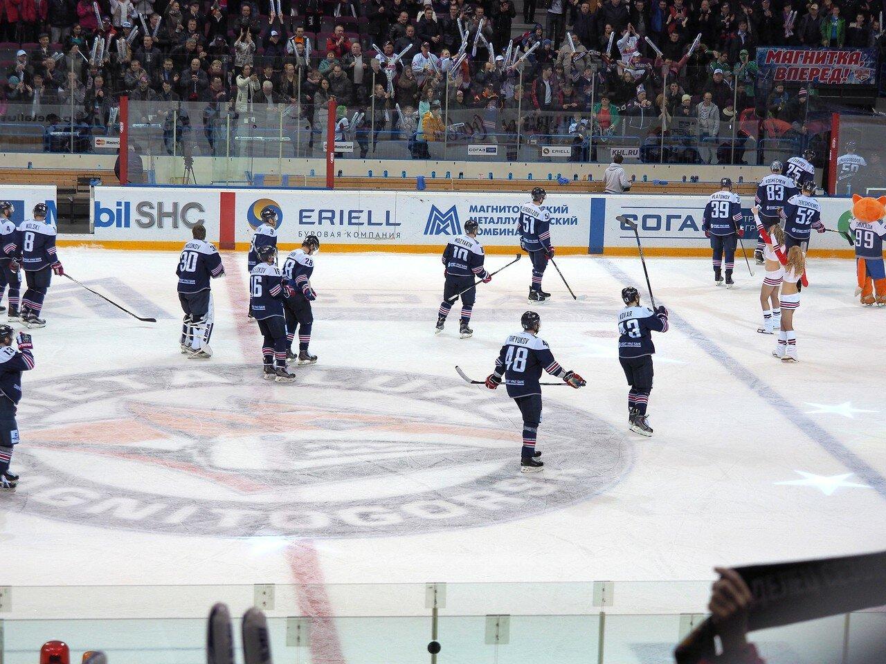 70Плей-офф 2016 Восток Финал Металлург - Салават Юлаев 25.03.2016