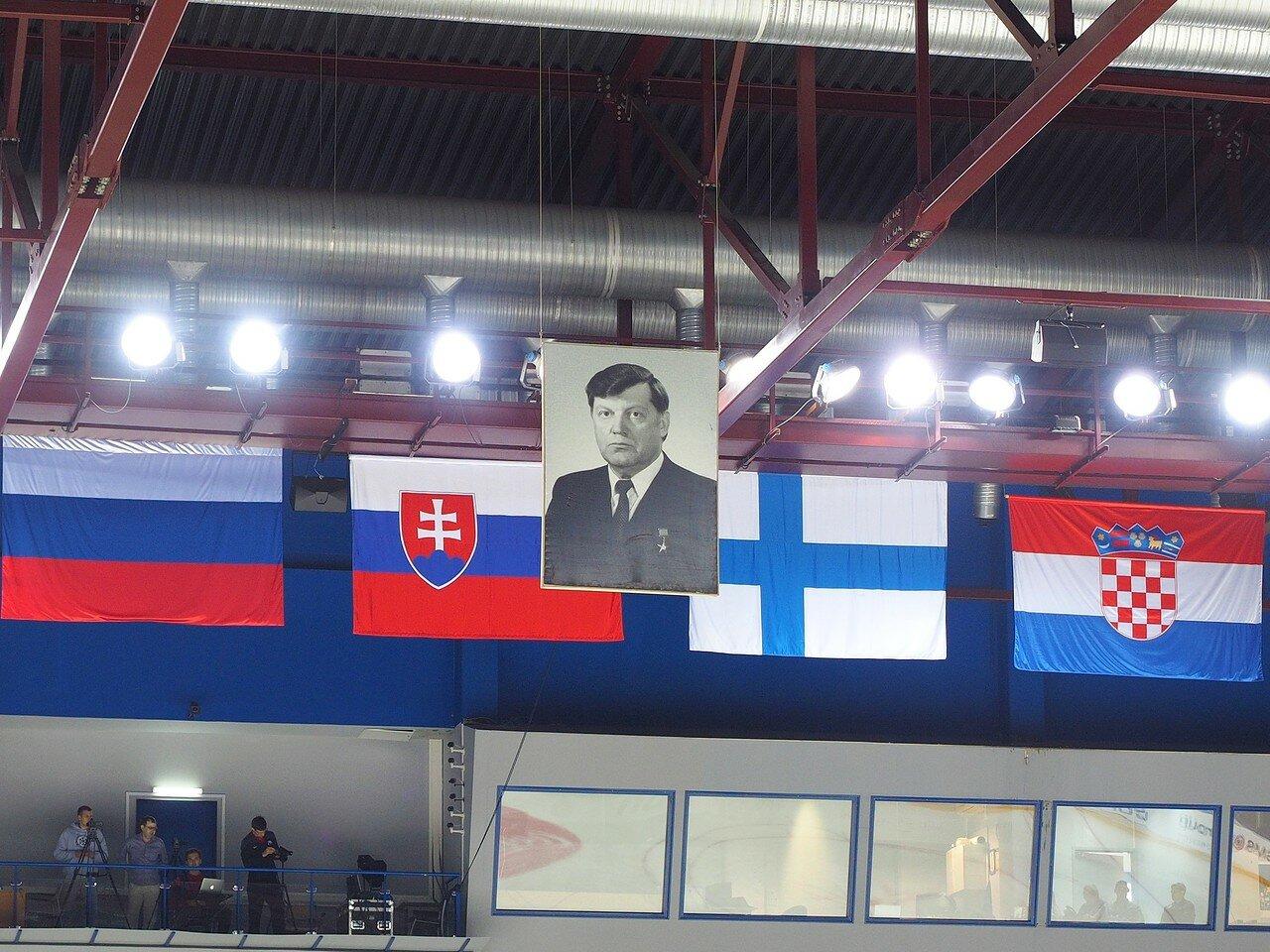 Мемориал Ромазана 2016, Сибирь - Авангард 13.08.2016