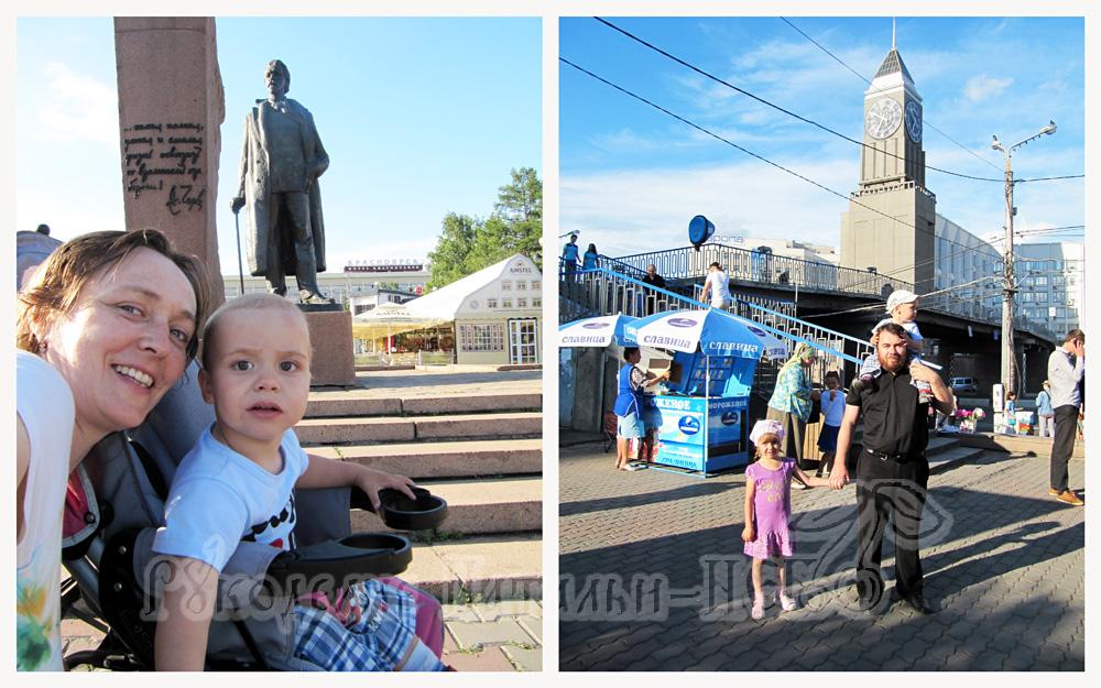Красноярск. Памятник