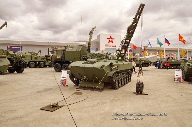 БРЭМ-Д. Форум Армия-2016, парк Патриот