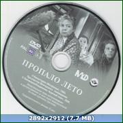 http//img-fotki.yandex.ru/get/52765/170664692.3f/0_1162_fc66da52_orig.png
