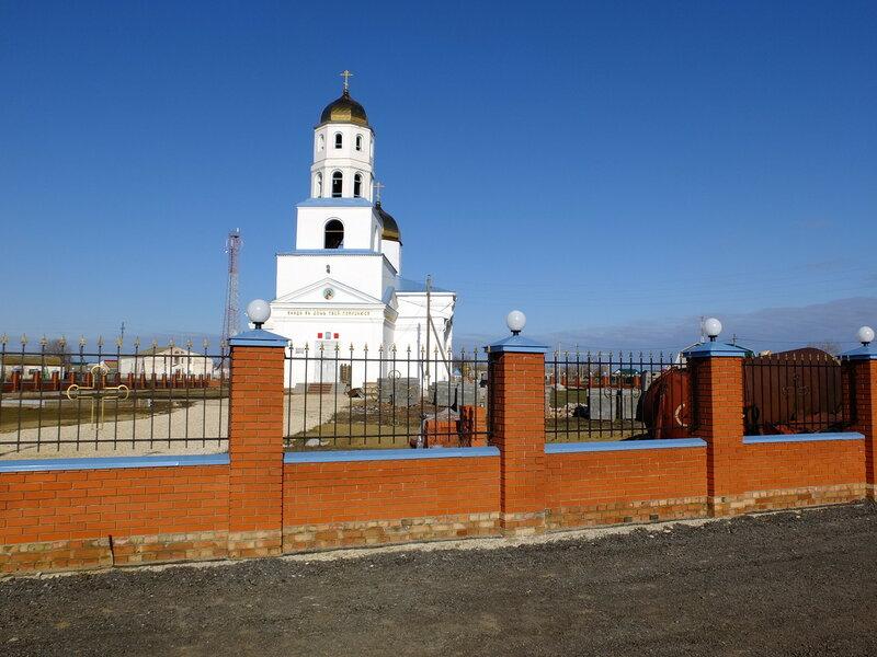 каменный брод, Красноармейское, сов. Ленина 501.JPG