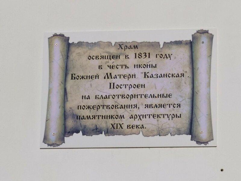 каменный брод, Красноармейское, сов. Ленина 513.JPG