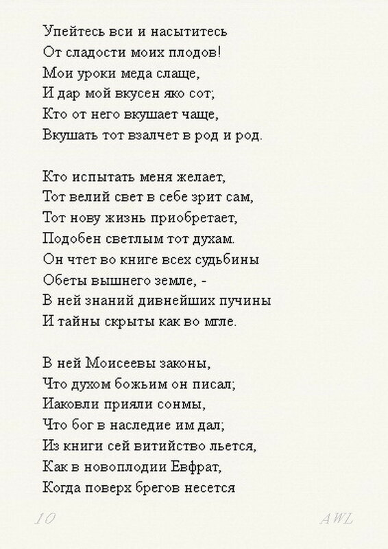 https://img-fotki.yandex.ru/get/52765/199368979.25/0_1c3c48_a31692d3_XL.jpg
