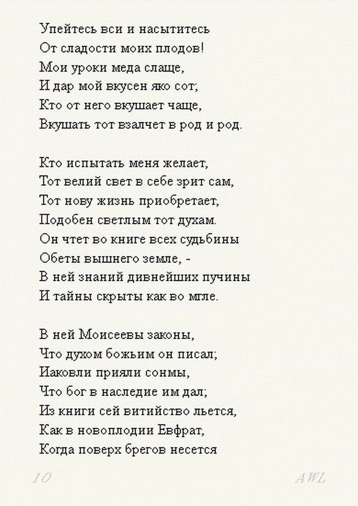 https://img-fotki.yandex.ru/get/52765/199368979.25/0_1c3c48_a31692d3_XXXL.jpg