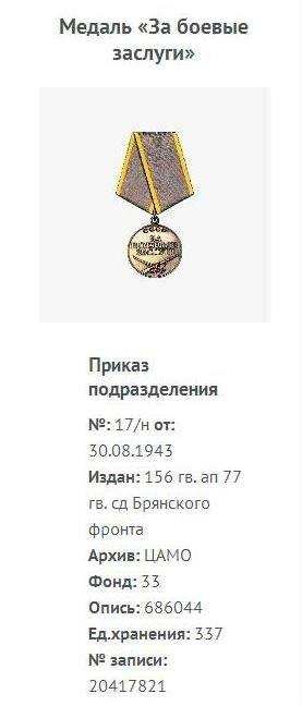 https://img-fotki.yandex.ru/get/52765/199368979.47/0_1f5f00_22de8556_XL.jpg