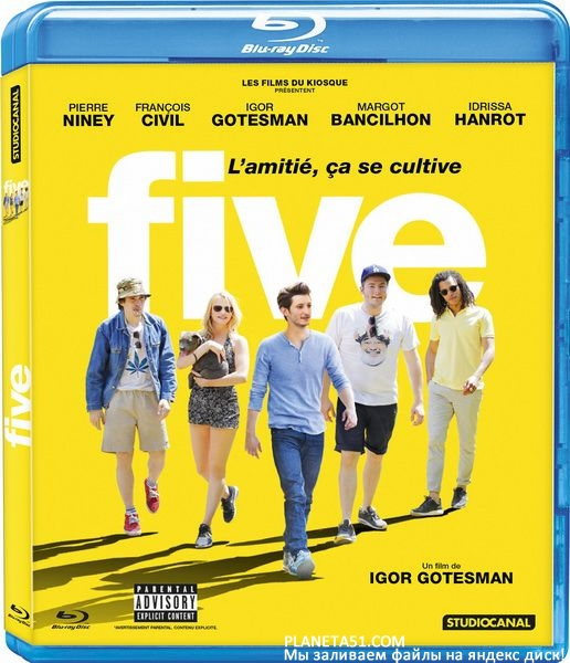 Пятеро / Five (2016/BDRip/HDRip)