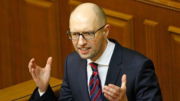 Украинские СМИ: руководитель  Нацбанка Украины Валерия Гонтарева уходит вотставку