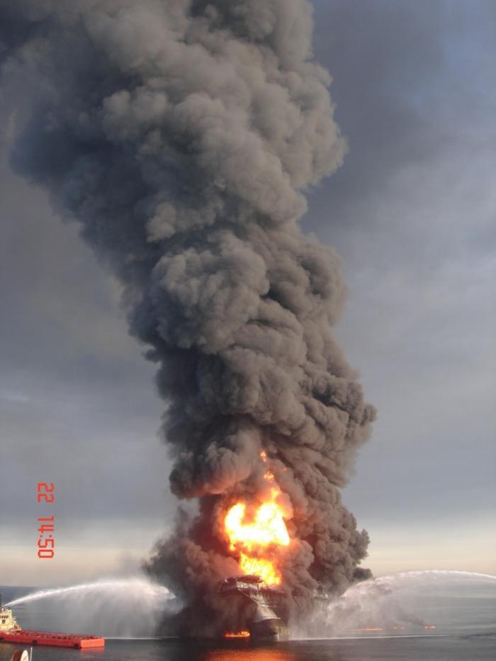 Огненный ад