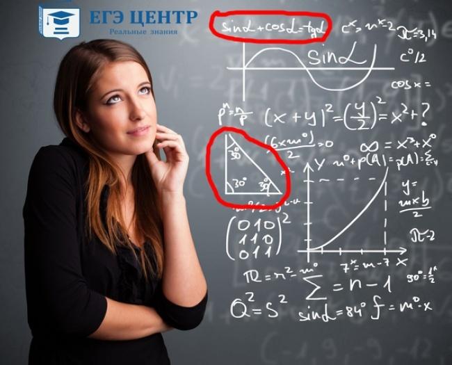 Реклама отдизайнера, который прогуливал математику.