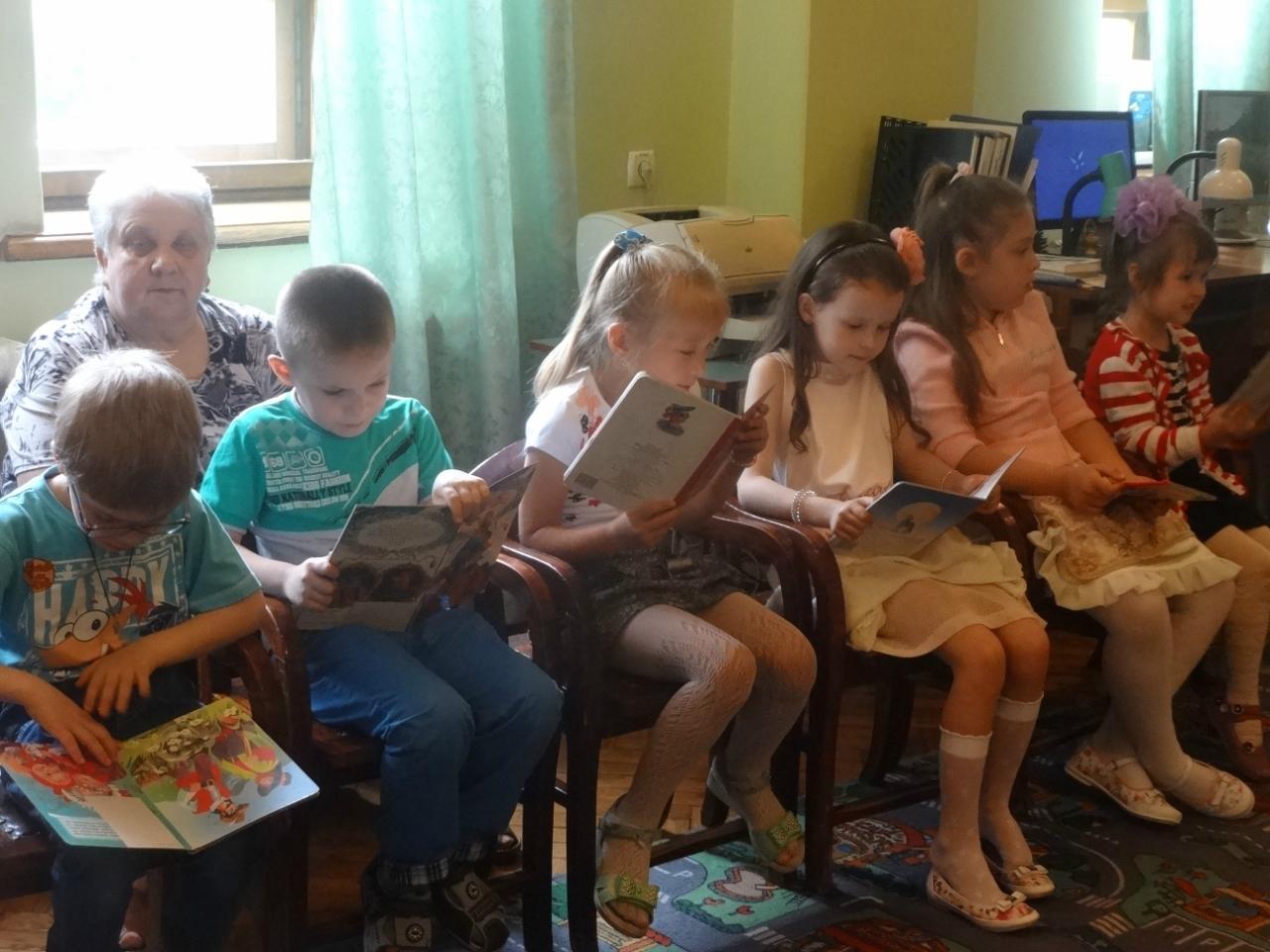 день защиты детей,донецкая республиканская библиотека для детей,пропаганда чтения,работа с детьми