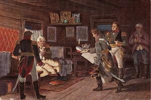 Кутузов получает донесение - Наполеон оставил Москву