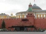 Lenins_Mausoleum.jpg