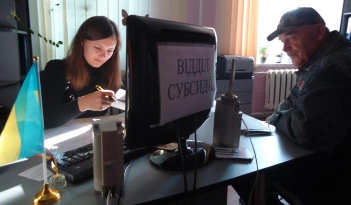 Украинцам, которые неуспели оформить субсидию, компенсируют расходы