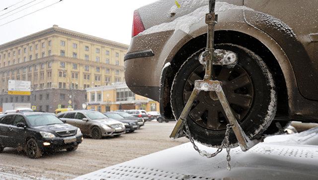 Тарифы наэвакуацию авто в столицеРФ не поднимут в2017 году