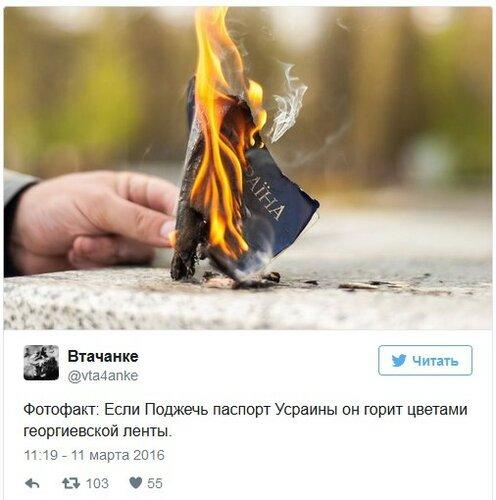 http://img-fotki.yandex.ru/get/52765/297963494.d5/0_ed933_a9291c51_L.jpg