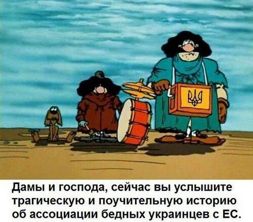 Кто оплатит украинский счёт