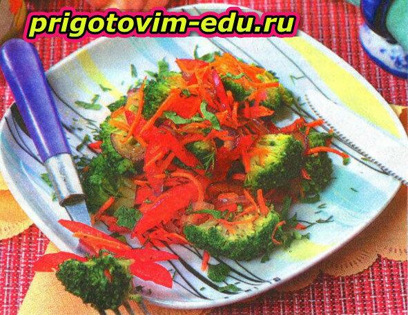 Салат с брокколи и морковью