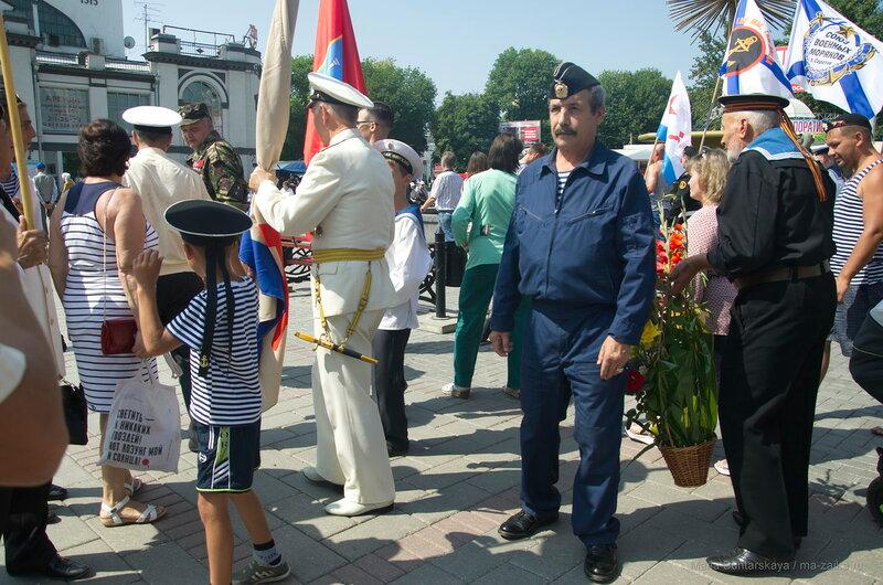 День ВМФ, Саратов, 31 июля 2016 года