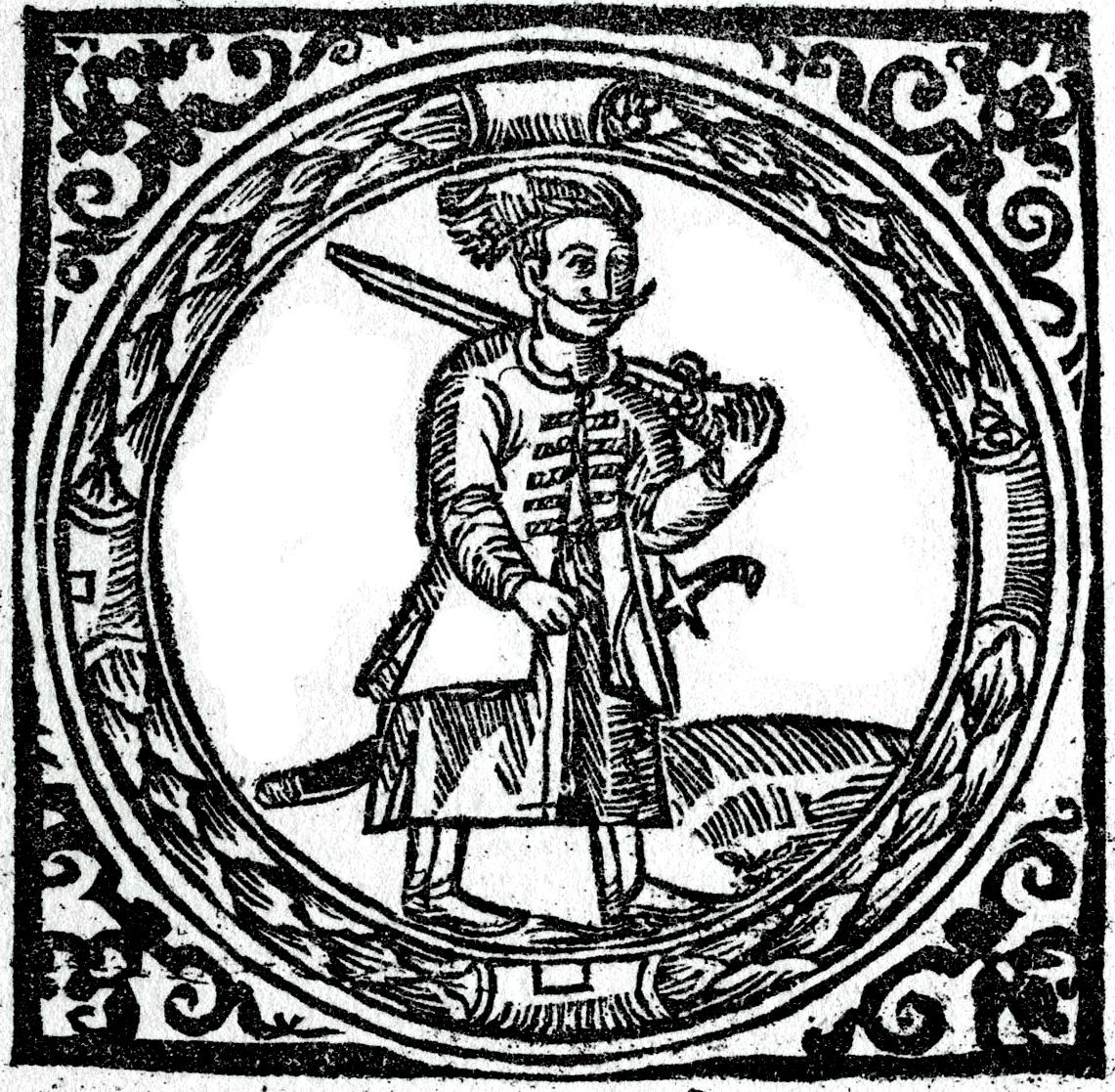 97. Герб запорожского войска (казак)