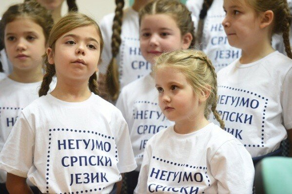Сербия, сербский язык, детский хор