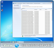 Windows Embedded Standard 7 SP1 'Compact' v1 by yahoo002 x64 [Ru/En]